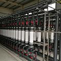 氨氮废水治理