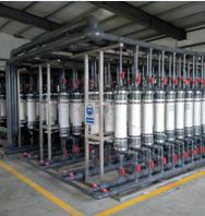 化工廠廢水膜法脫氨