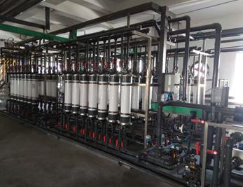 化工廠氨氮廢水處理