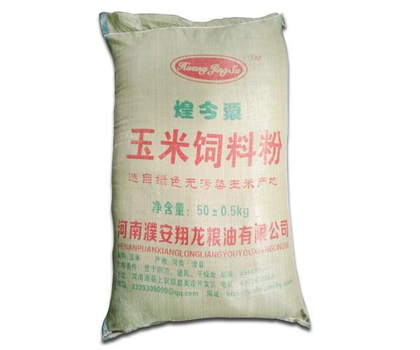 玉米饲料粉