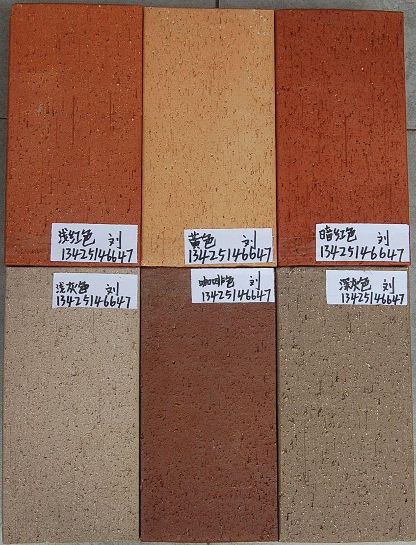 陶土磚批發
