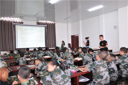 训练基地学习室