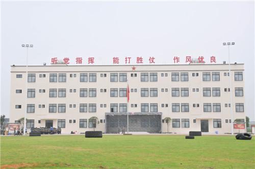广汉市国防教育基地