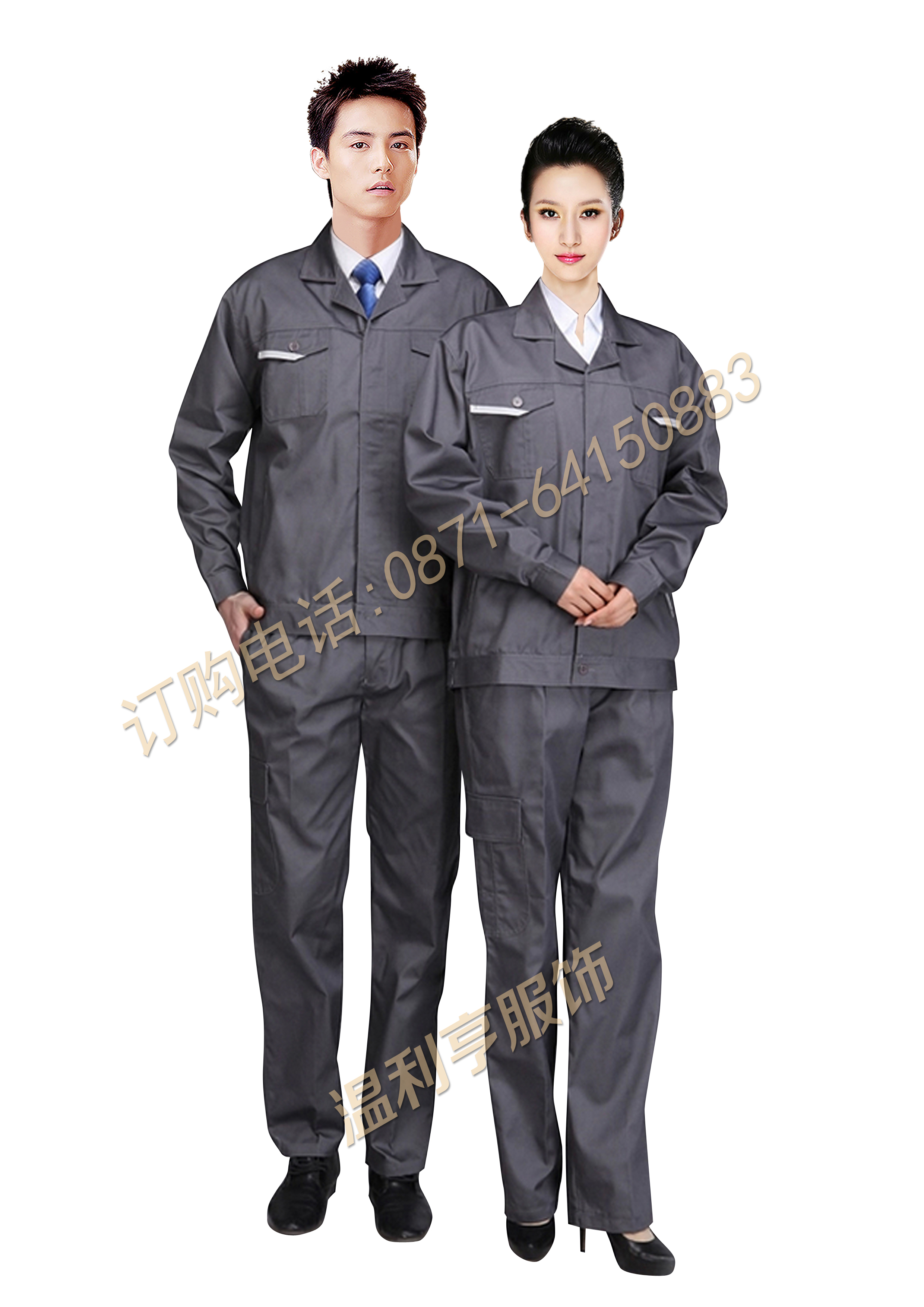 焊工劳保服