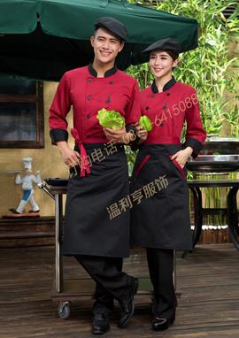 云南厨师服