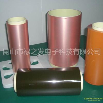 锂电池铜箔