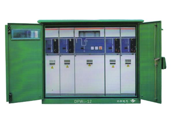 DFW-12户外高压电缆分接箱