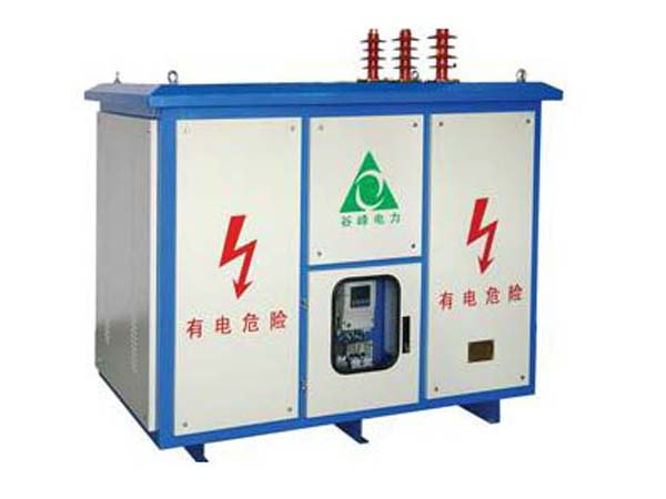 l0KV高压系列电压无功补偿装置