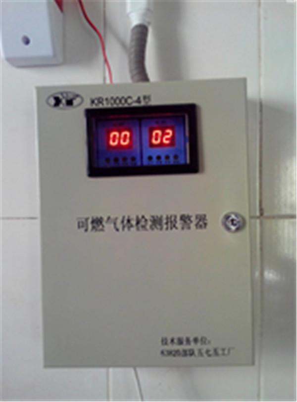 成都可燃气体报警系统