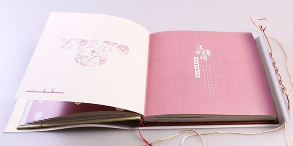 郑州包装设计印刷