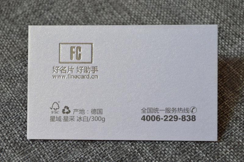 郑州包装印刷电话