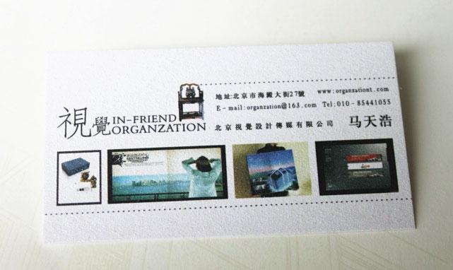 郑州印刷价格