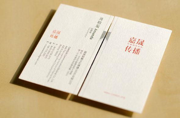 河南印刷公司
