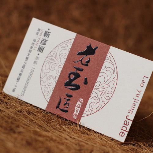 郑州制卡印刷
