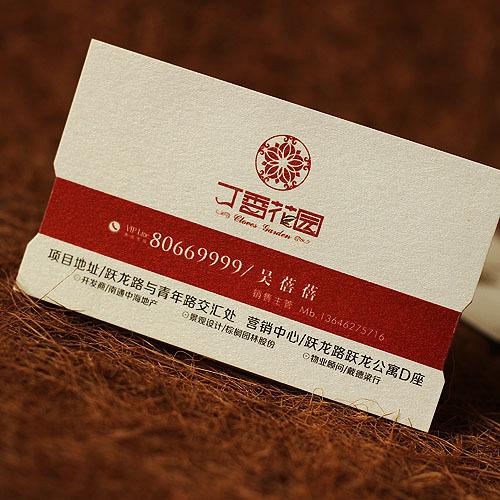 郑州制卡公司