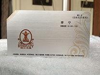 郑州制卡印刷公司