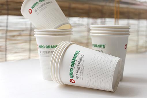 郑州纸杯印刷公司