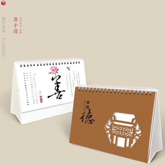 郑州台历印刷