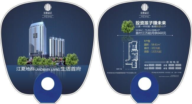 郑州广告扇印刷