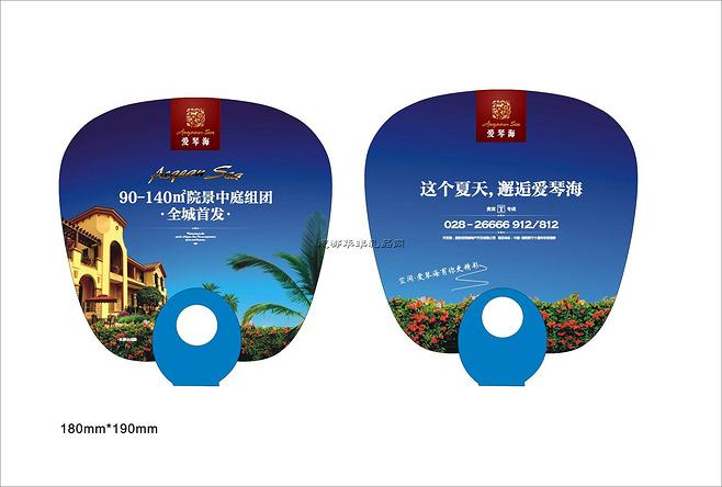 河南广告扇印刷