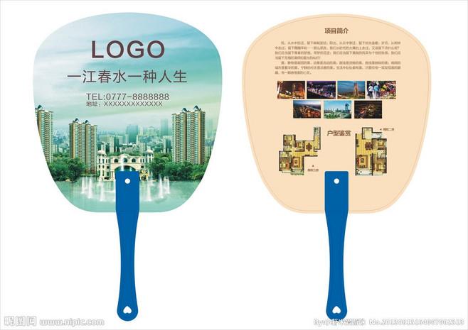 河南广告扇印刷公司