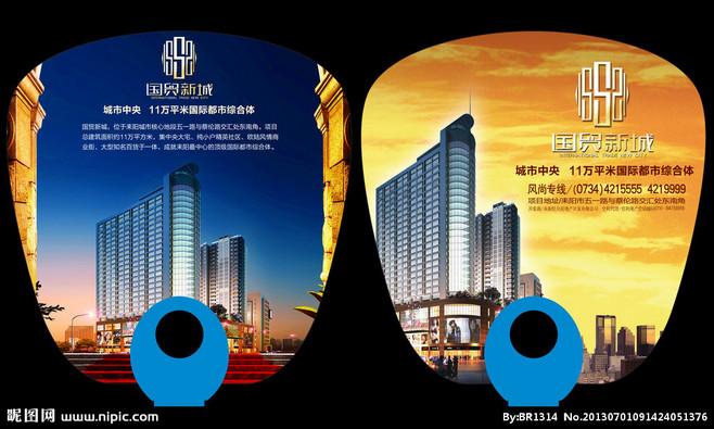 郑州广告扇印刷价格