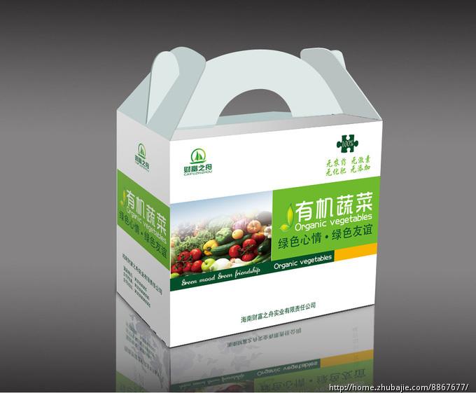 郑州包装印刷