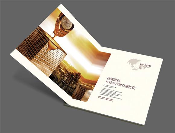 郑州画册印刷哪家好