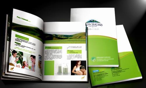 郑州画册印刷厂家