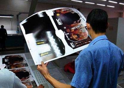 郑州印刷厂哪家好