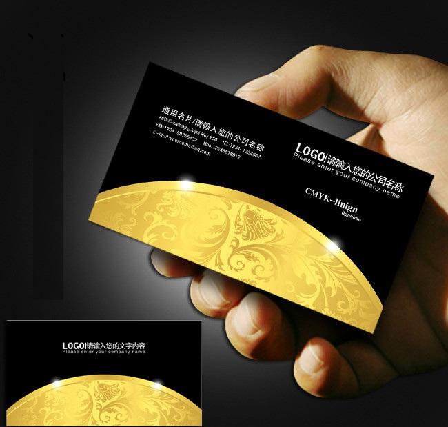 郑州名片印刷