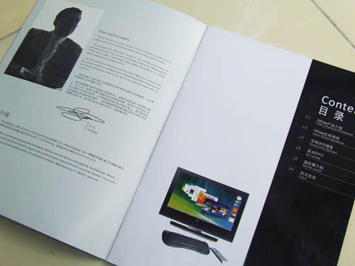 河南彩页设计印刷