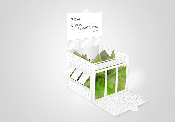 郑州包装设计