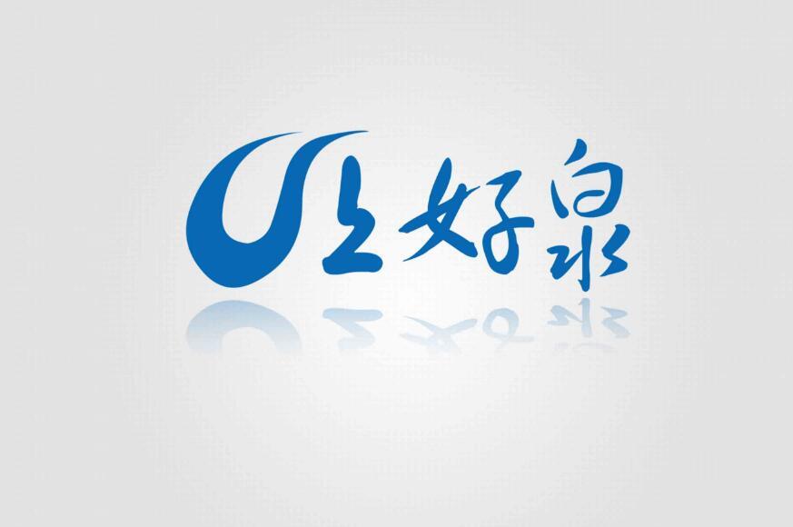 河南logo设计