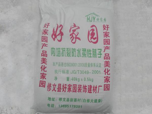 內牆抗裂防水柔性膩子粉