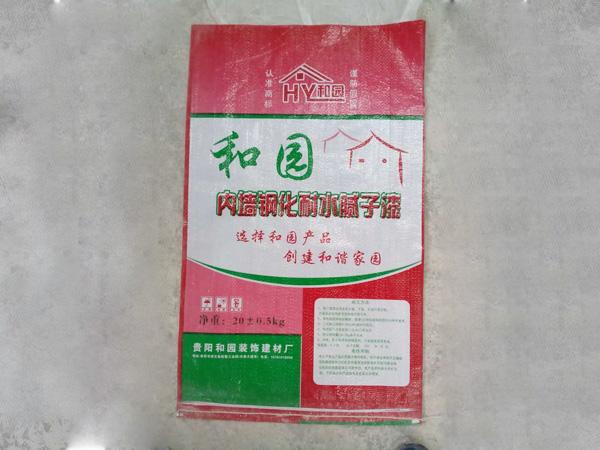內牆鋼化耐水膩子粉