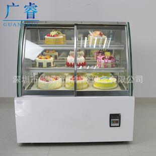 >小型蛋糕展示柜定制