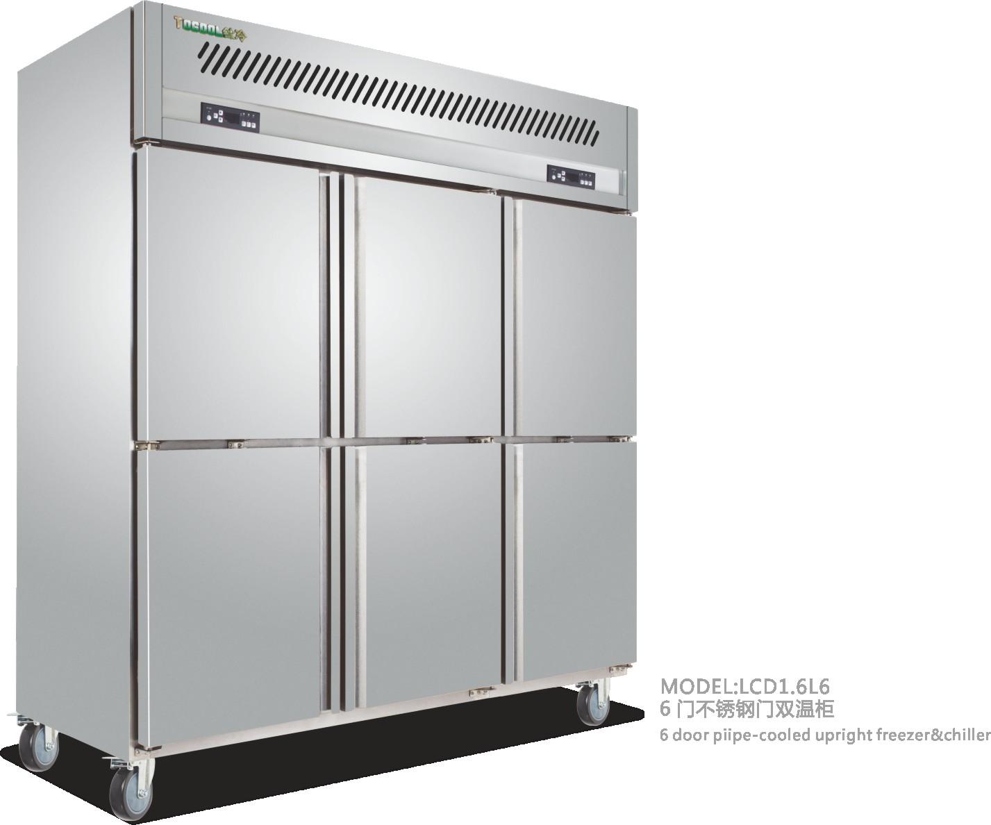 >风冷六门双温冰箱