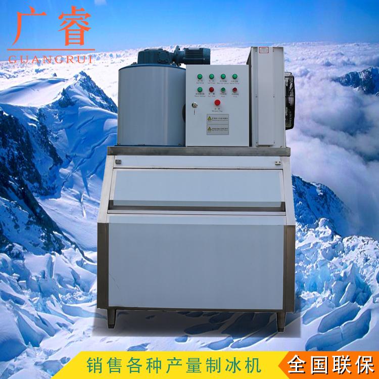 >片冰制冰机