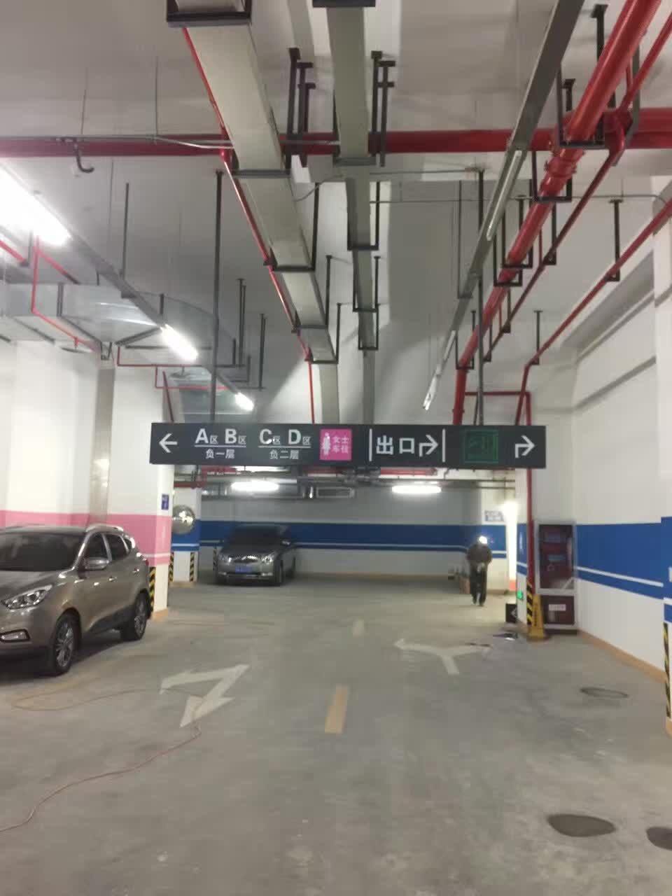 北京冷喷划线
