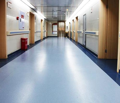 醫院防滑地板