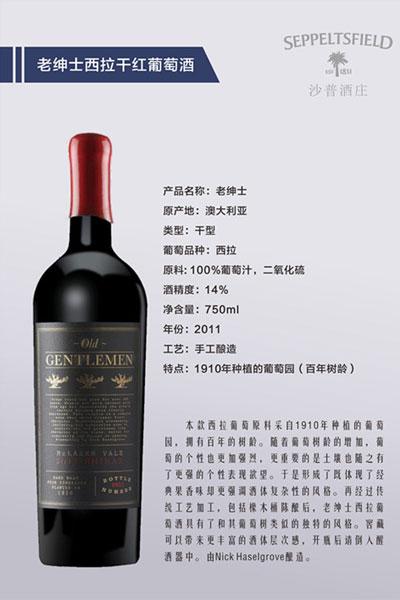 河南进口红酒公司