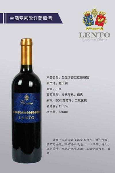 郑州进口红酒