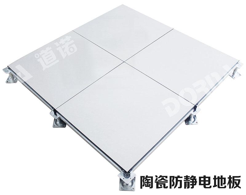陶瓷抗静电地板