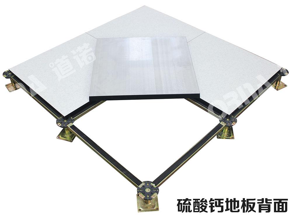硫酸钙防静电地板厂家