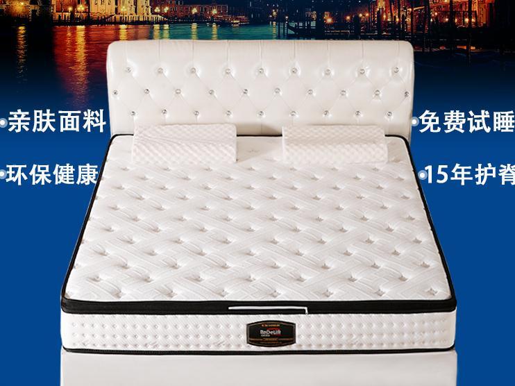 會所專用床墊