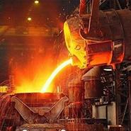 冶金工程施工总承包