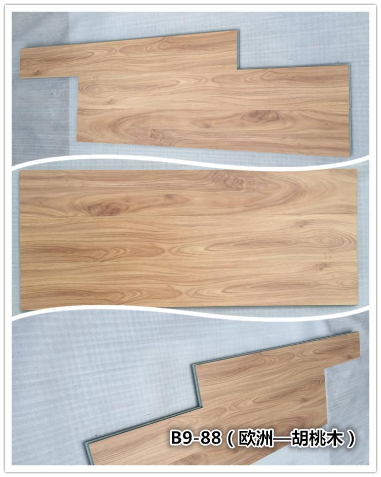 遵义节能地板