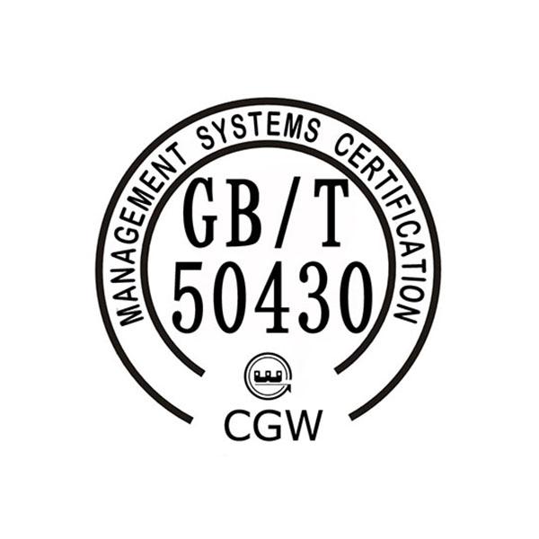 GBT504302007工程建设施工规范