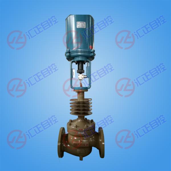 电动高温蒸汽调节阀